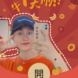 isasiyu于2021-04-22 21:54发布的图片