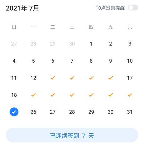 webmote33于2021-07-25 09:55发布的图片