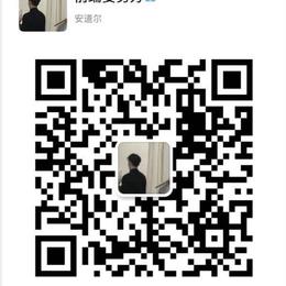 前端_小牛_到犀牛于2021-05-13 20:57发布的图片