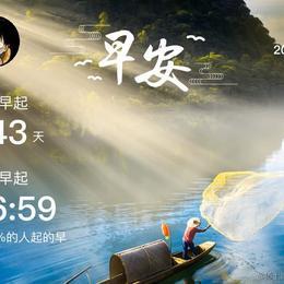 刘小爱于2020-08-20 08:22发布的图片
