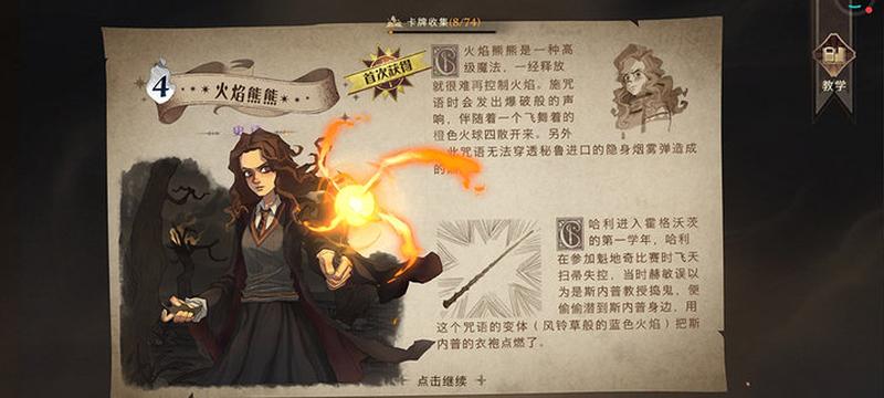 游戏生于2021-09-12 11:45发布的图片