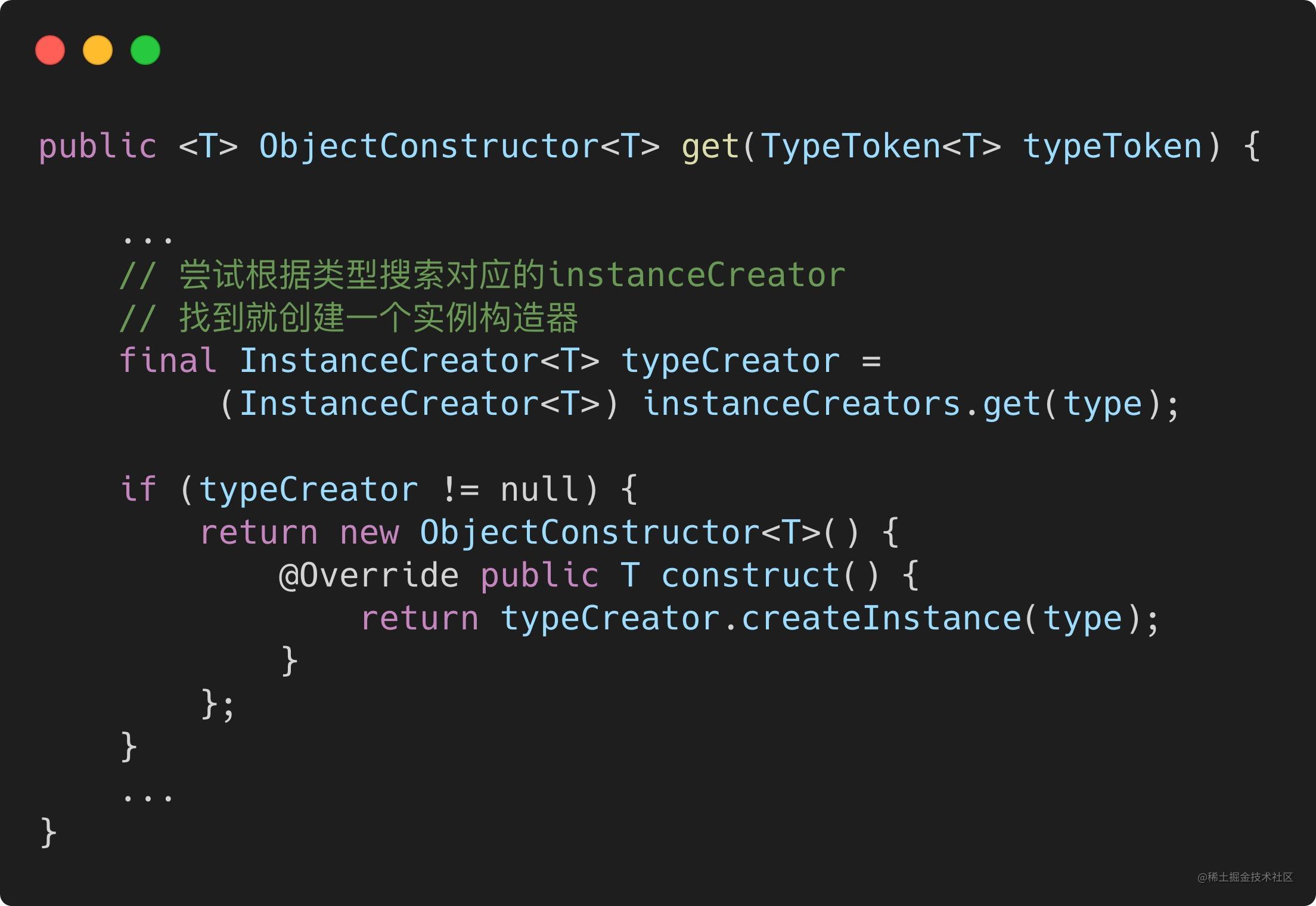 constructor_1.jpeg