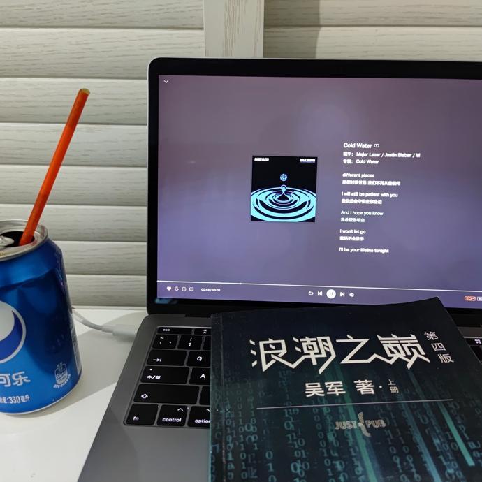 乌龙茶不甜于2020-11-04 20:14发布的图片